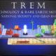 Conference Cornucopia: Part 2, TREM