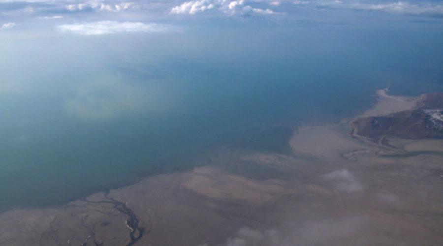 Rare Earths Explored in Salt Lake City